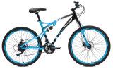 Bicycle (KS1072) 5