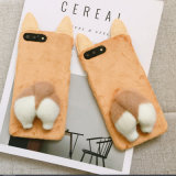 New 3D Cute Arse Plush Phone Case for iPhone 7/7plus/8/8plus