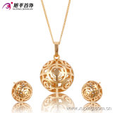 Xuping Simple Hot Sale Fashion Jewelry Set in Wholesale Price -63663