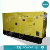 120kVA Weichai Silent Canopy Diesel Generator Set