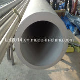 Cold Drawn and Annealed Stainless Steel Hollow Bar According to ASTM A511