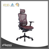 Modern Executive Ergonomic MID Back Mesh Office Chair