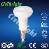 AC127-230V 3W 6W 8W SMD LED R Lamp