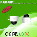 Onvif 2.4 High Quality WiFi IP Camera Supplier