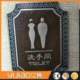 Rest Room, Wash Room, Sign in Public Place