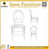 Cheap Clear Transparent Acrylic Resin Phoenix Chair