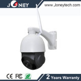 Wireless IP PTZ Camera with SD Card Memory and Microphone