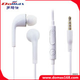 Mobile Phone Microphone in-Ear Earphone for Samsung S4 with Line Control