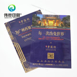 Custom Brochure / Booklet / Pamphlet Color Printing