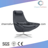 Customized Furniture Comfortable Fabric Office Leisure Chair
