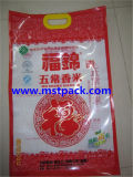 Colorful Printed Three Side Sealed Rice Bag