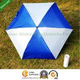 Aluminium Five Fold Promotional Bottle Umbrella for Advertising (BOT-5619A)