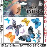 Butterfly Temporary Body Tattoo Sticker (CG033)