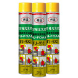Expanding PU Foam Super Strong Expanding PU Glue