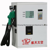 Petrol Pump Station of Single Small Model 800 mm High with One Pump (work in gas station or mobile fueling)