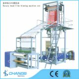 Sj-65r-1200 Rotary Head Film Blowing Machine Set