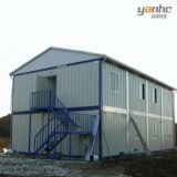 Container House Used for Dormitory (C-H 125)