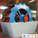 High Quality Spiral Sand Washing Machine