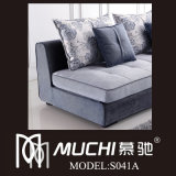 Modern Living Room Sofa Furniture (S041B)
