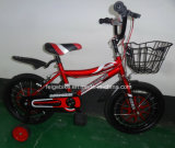 "2017 New Model 12""/16""/20"" Children Bike Kids Bicycle (FP-KDB-17047)"