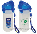 Cheap BPA Free Telecom Bank Promotional Gift Plastic Lock Bottle