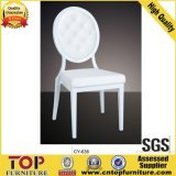 Round Back Middle East Aluminium White PU Leather Party Chairs