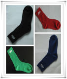 All Kinds of Man Sock (SK-001)