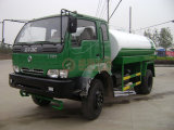 New Dongfeng EQ1070 Water Sprinkler Truck