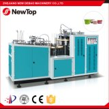 Semi-Automatic Paper Bowl Machine Double PE (DB-2B70)