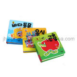 Colorful Cheap Children Book Printing Service (jhy-288)