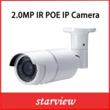 2.0MP IP Poe IR CCTV Network Security Bullet Camera (WH6)