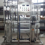 5000lph CE ISO SGS Approved USA Dow Membrane RO Water Purifier Plant