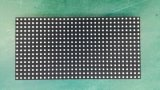 Outdoor P10 DIP 3in1 LED Module for Advertising