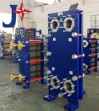 Titanium Plate Heat Exchanger (Alfa Laval M3/M6/M6M/M10/M15/M20/MX25/M30)