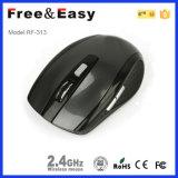 2016 Mini 2.4G Optical Wireless Mouse