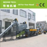 waste plastic PE PP recycling plant