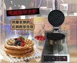 Round Wafer Baking Machine / Wafer Cone Ice Cream Maker