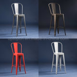 Famous Heavy Duty Industrial Metal Cafe Stool (SP-MC041)