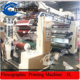 4 Colors Brown Packing Paper Flexographic Printing Machine