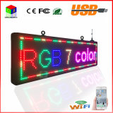 """P10 RGB Outdoor LED Display 53""""X15"""" / Programmable Computer′s Wireless / USB / Mobile Wireless Signs"""