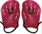 Red Trax Paddles (TP-100)