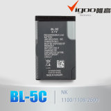 Hot Selling Mobile Phone Battery Bl-5c for Nokia