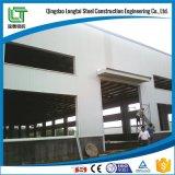 Large Wide Steel Building