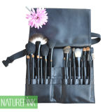 Professional Make-up Cosmetics Brush Set 21PCS Np2101