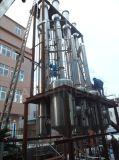 Vacuum Falling Film Evaporator for Blood Plasma (ACE-ZFQ-J3)