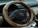 Pupolau Soft Leather Steering Wheel Cover Car (BT GL05)