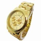 Fashion Japan Quartz Watch Stainless Steel Gold 15158