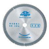 Professional Saw Blade for Cutting Hard Wood