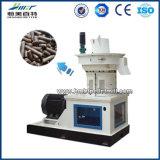 Fuel Vertical Ring Die Wood Pellet Machine