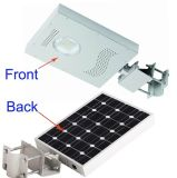 All in One Solar Garden Light ESL-07